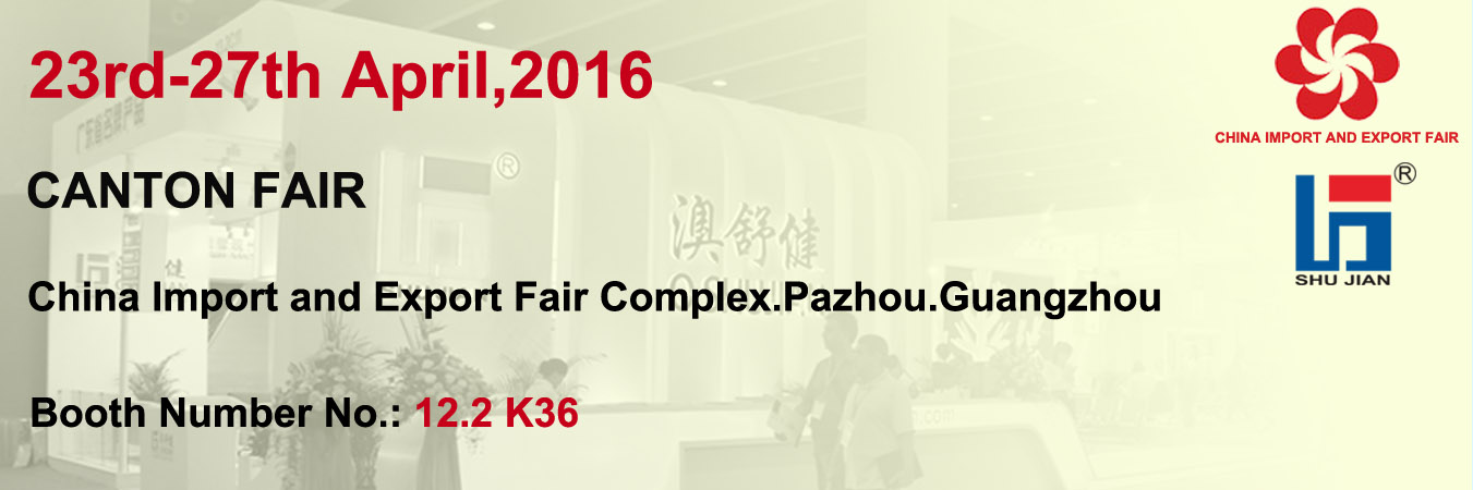 2016 china import and export fair (Guangzhou)