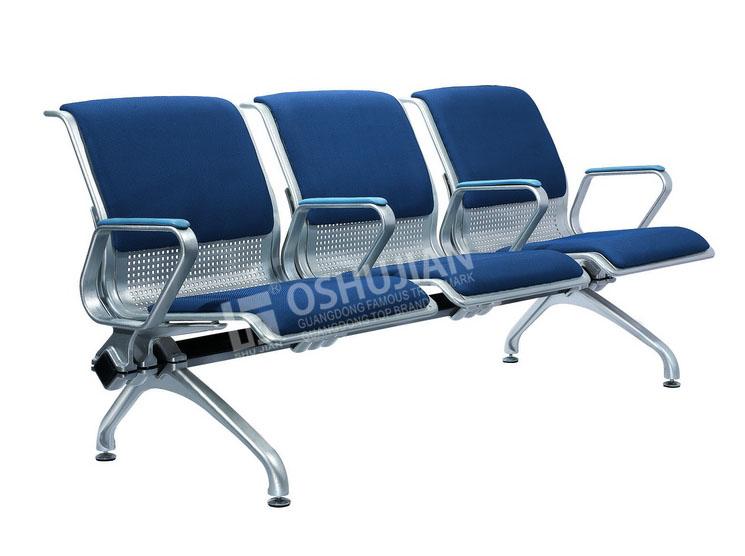 Steel airport chair SJ900M8
